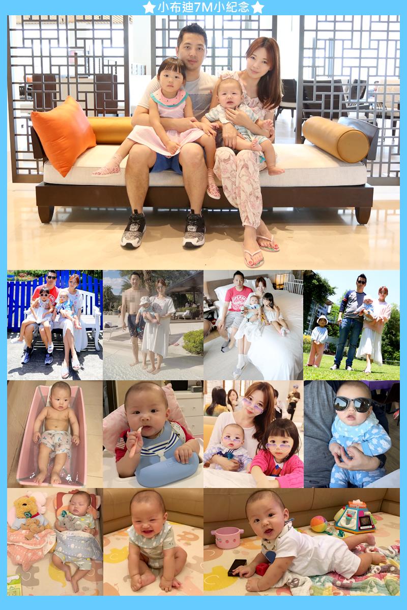 ★寶寶★小布迪成長日誌(更新至7M)