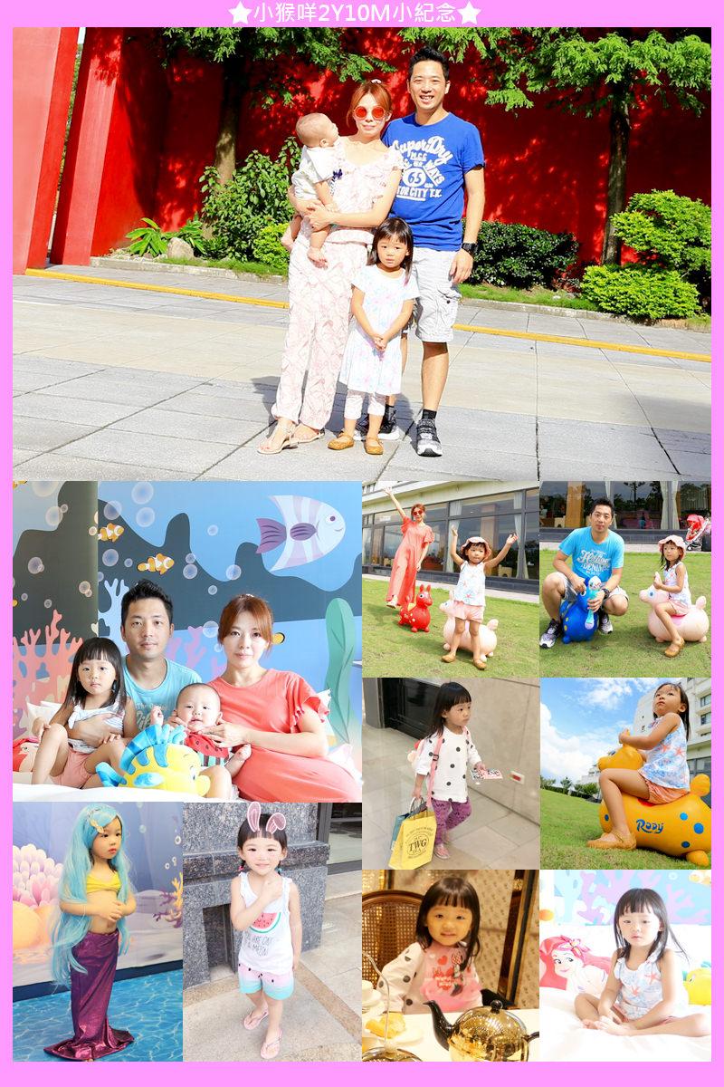 ★寶寶★小猴咩成長日誌(更新至2Y10M)