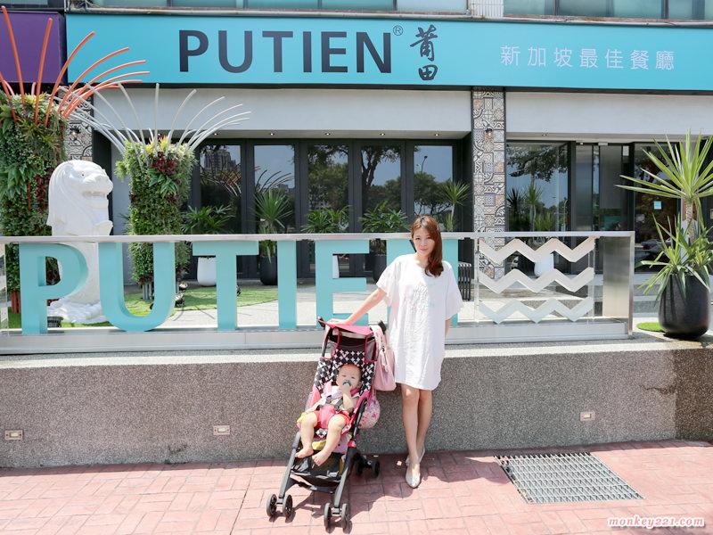 ★新竹★竹北莆田餐廳新開幕,新加坡米其林一星美食