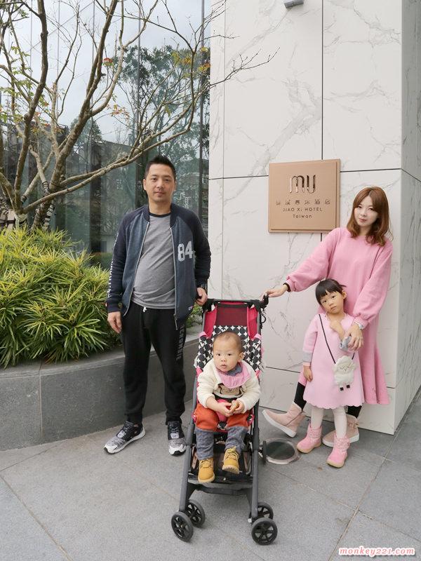 ★宜蘭★礁溪寒沐酒店慶生行,乘風居房型讚、親子設施好好玩