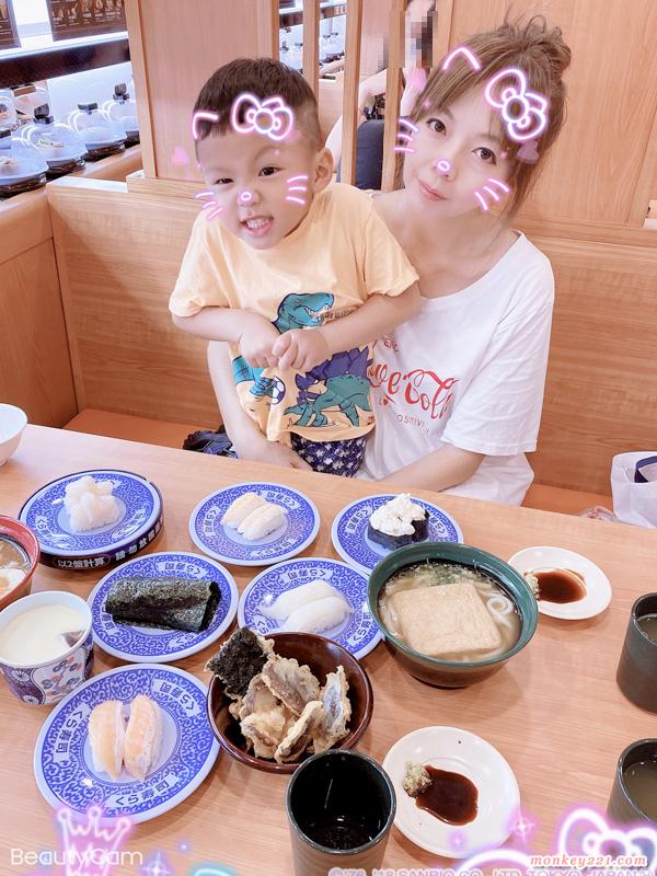 竹北藏壽司