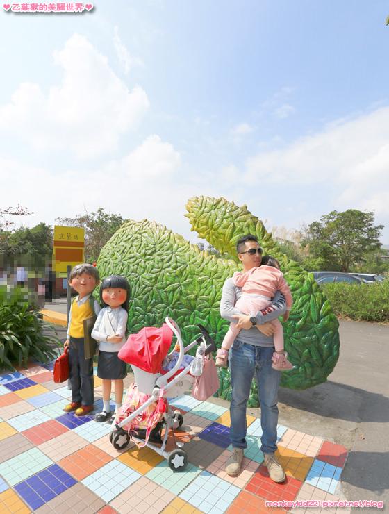 20170221宜蘭慶生行_9-4.jpg