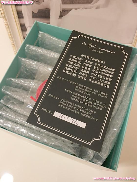 20170211小布迪收涎_34.jpg