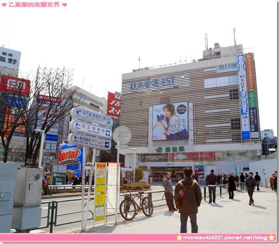 20140308東京DAY3_5-2.jpg