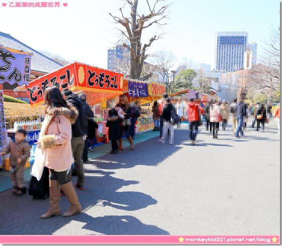 20140308東京DAY3_1-36.jpg
