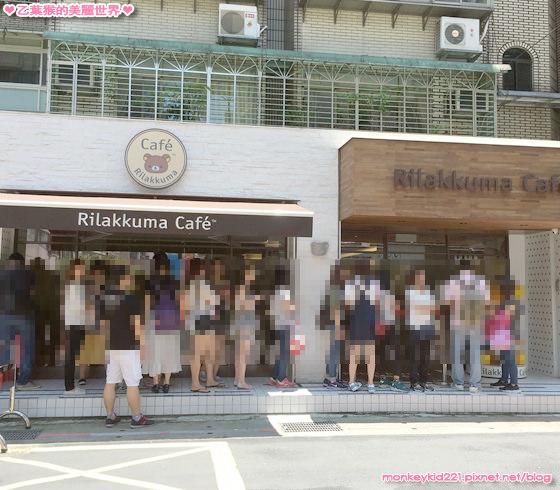 20160503拉拉熊咖啡廳_5.jpg