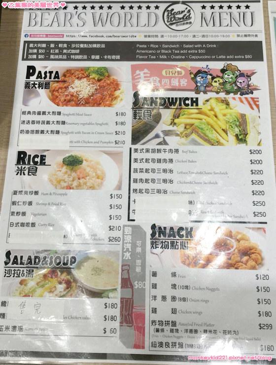 20160709板橋貝兒絲_1-50.jpg