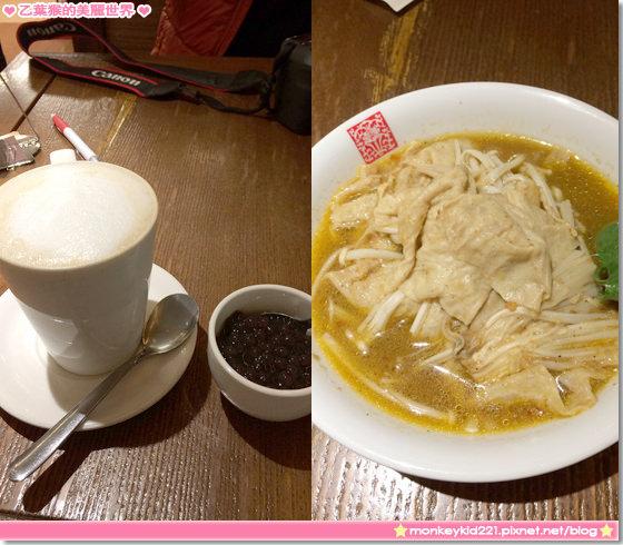 20140306東京DAY1_1-4.jpg