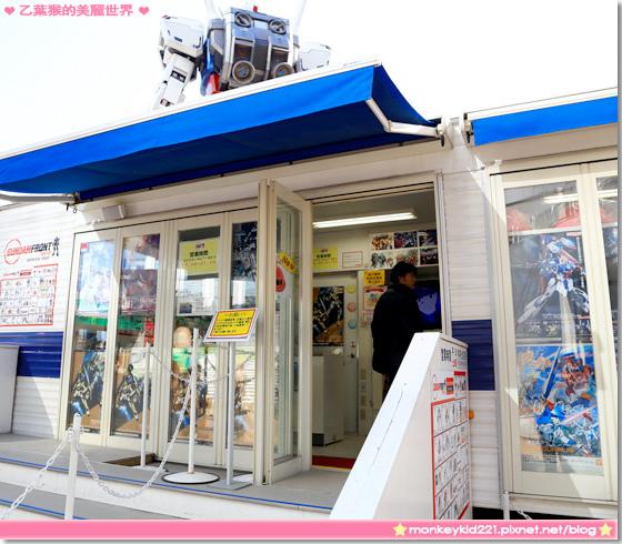 20140308東京DAY3_4-9.jpg