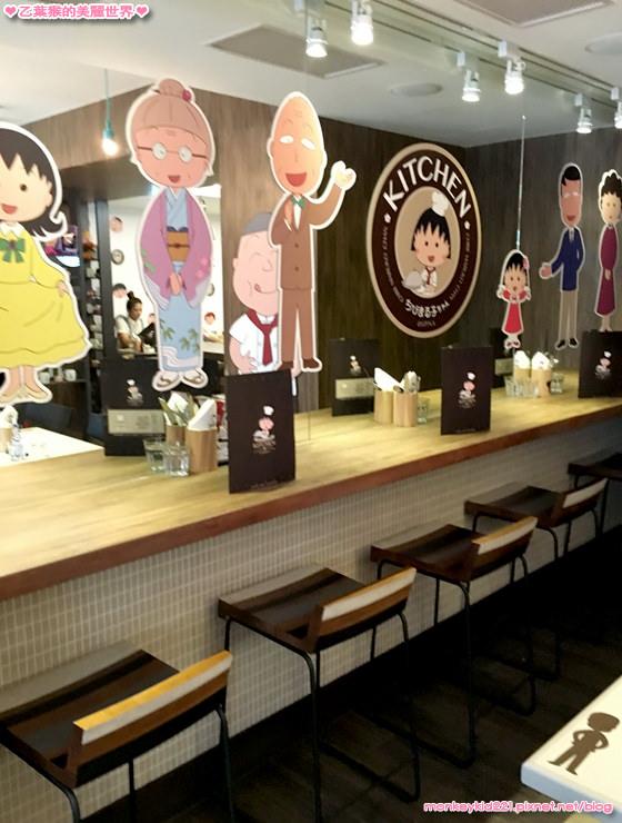 20160926小丸子餐廳_11.jpg