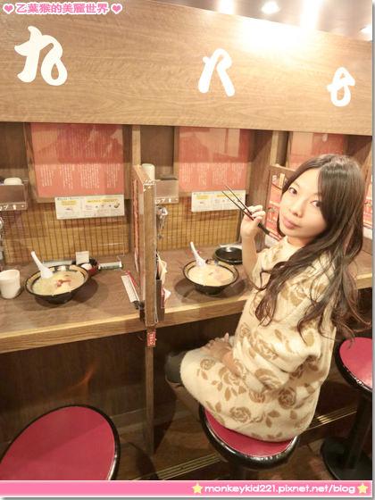 20140308東京DAY3_6-11.jpg