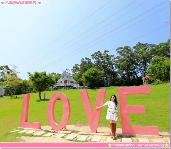 20140411心鮮森林_29.jpg