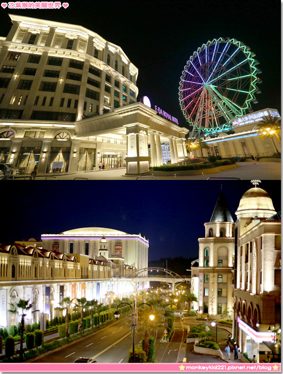 20150725義大皇家酒店_2-32.jpg