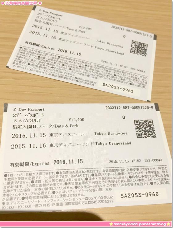 20151115東京迪士尼雙園行_4-6.jpg