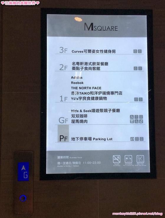 20170318嘻遊聚_1-6.jpg