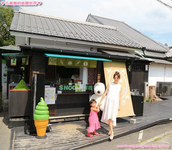 20161219九州福岡_0-10-2.jpg
