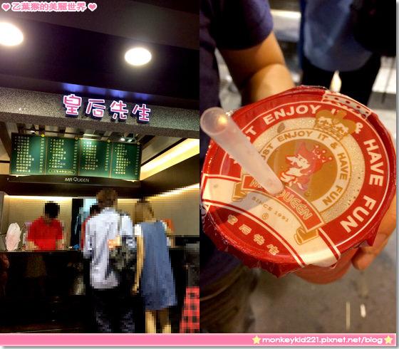 20140427桃園Nini尼尼餐廳_49.jpg