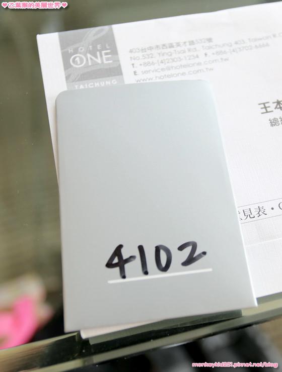 20160430台中HotelOne_1-7.jpg