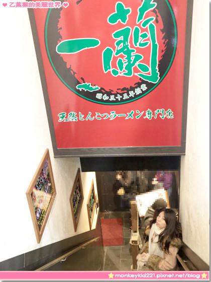 20140308東京DAY3_6-3.jpg