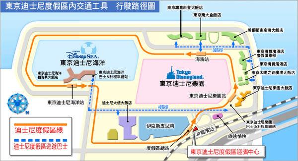 20151115東京迪士尼雙園行_5-2.jpg