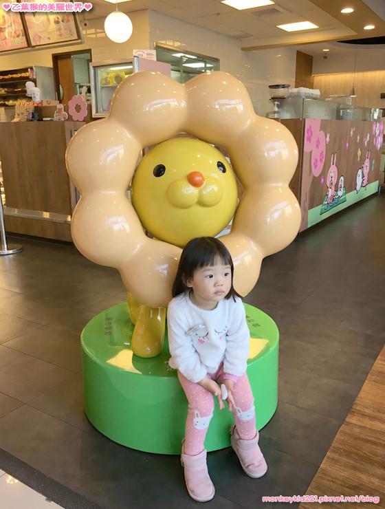 20170221宜蘭慶生行_5-7.jpg