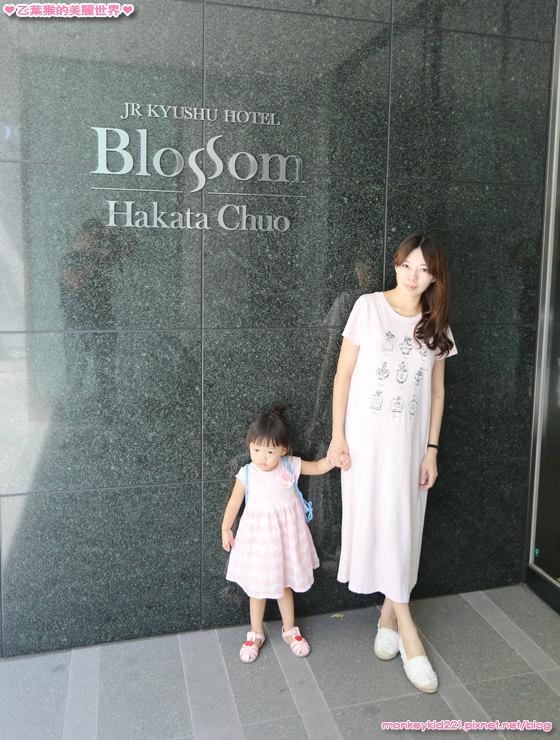 20161219九州福岡_2-6.jpg