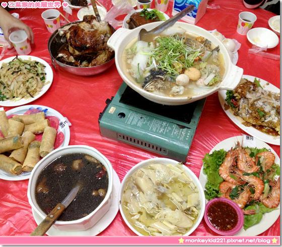 20140203農曆春節_4-4.jpg