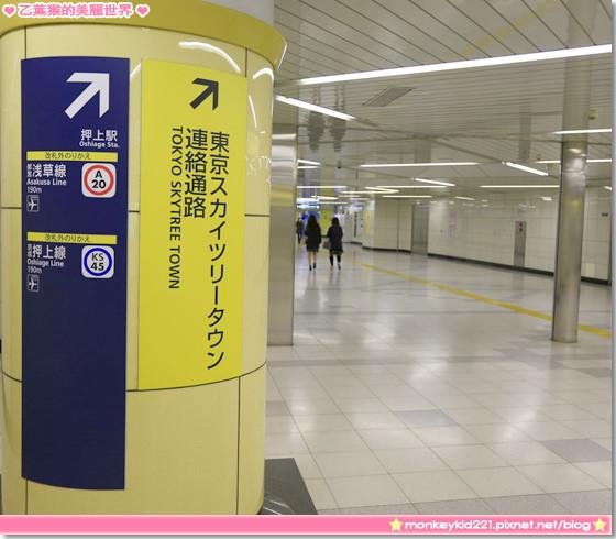 20140306東京DAY1_4-5.jpg