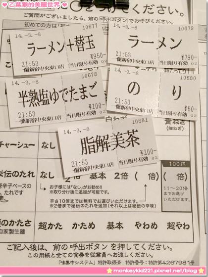 20140308東京DAY3_6-5.jpg