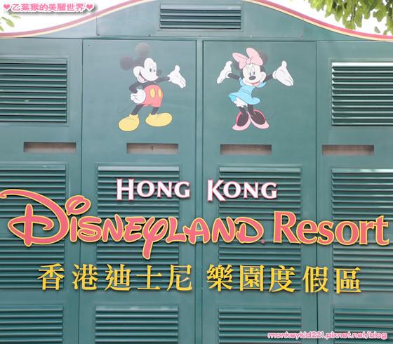 20160721香港迪士尼_5-3-3.jpg