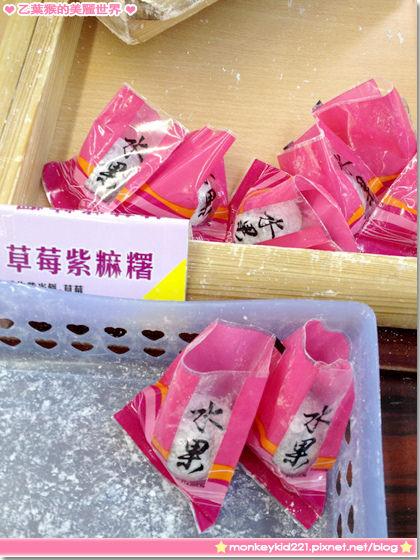 20131208花蓮美食_96.jpg