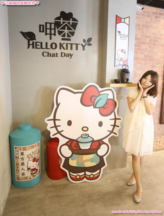 20160917Kitty呷茶餐廳_18.jpg