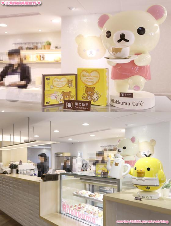 20160503拉拉熊咖啡廳_21.jpg