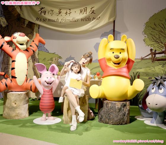20160622小熊維尼特展_0-1.jpg
