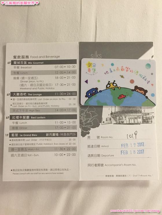 20170221宜蘭慶生行_2-2.jpg