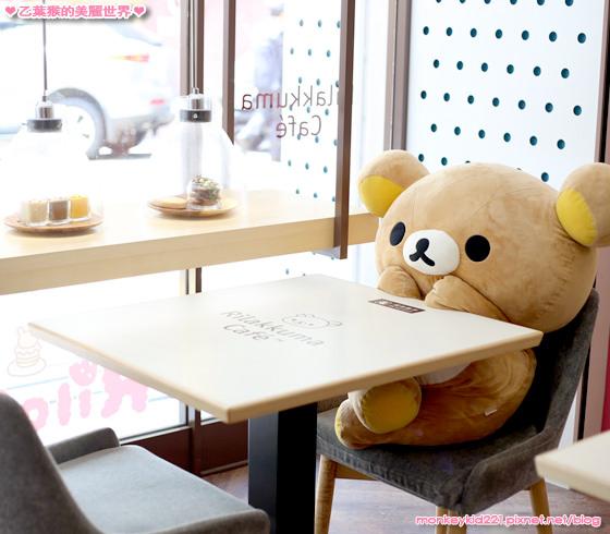 20160503拉拉熊咖啡廳_24.jpg