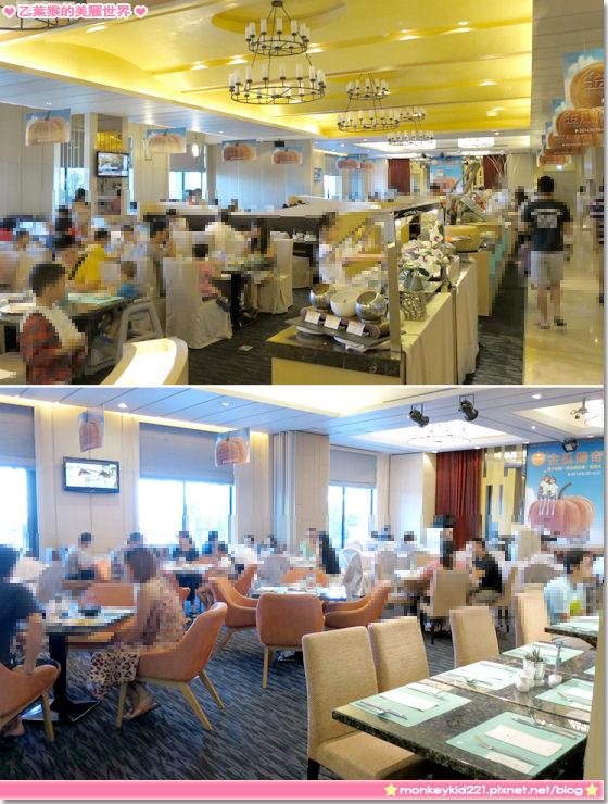 20140720漁人碼頭福容大飯店_5-3.jpg