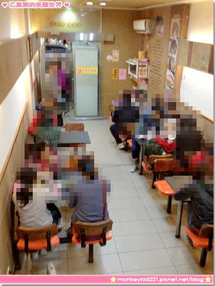 20131208花蓮美食_72.jpg
