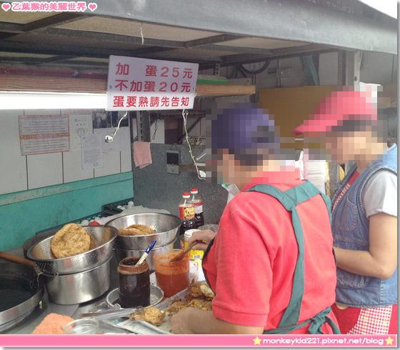 20131208花蓮美食_33.jpg