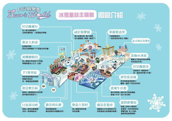 20160709板橋貝兒絲_1-6-1.jpg