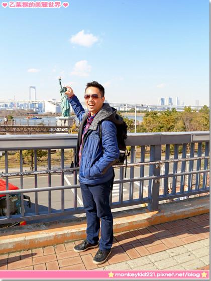 20140308東京DAY3_3-10.jpg