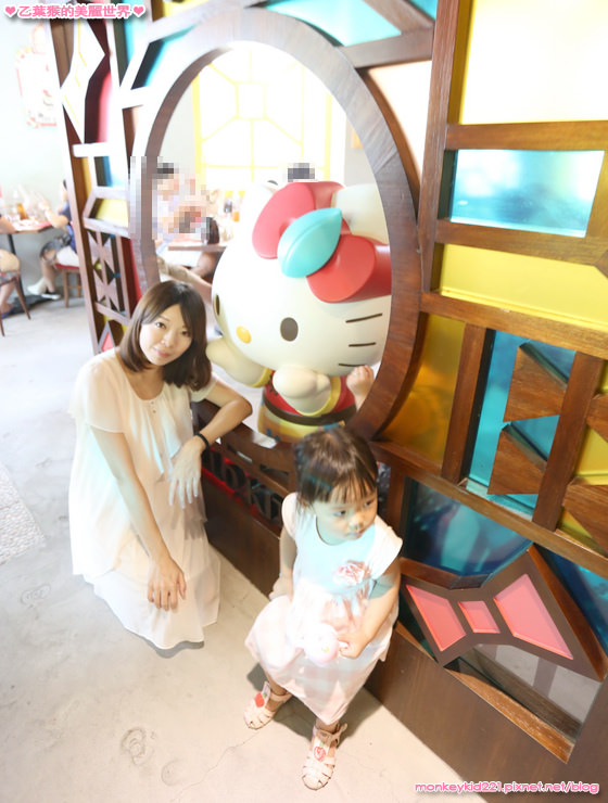 20160917Kitty呷茶餐廳_7.jpg