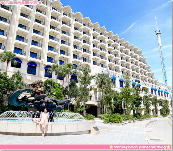 20140720漁人碼頭福容大飯店_2-6.jpg