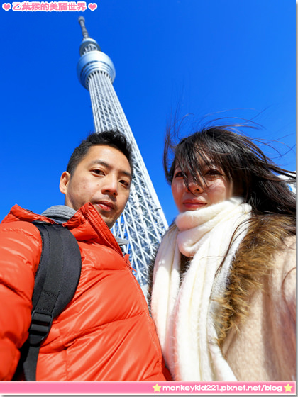 20140306東京DAY1_4-11.jpg