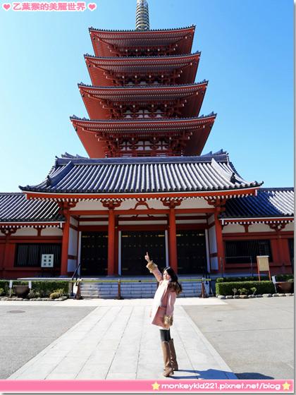 20140308東京DAY3_1-33.jpg