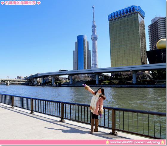 20140308東京DAY3_2-1.jpg