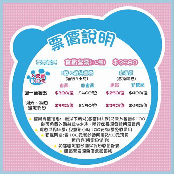 20160709板橋貝兒絲_1-4-1.JPG