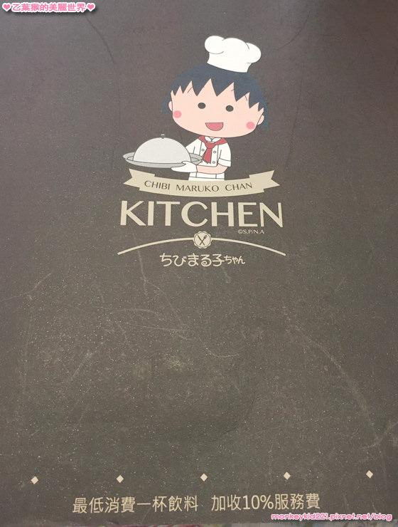 20160926小丸子餐廳_22.jpg