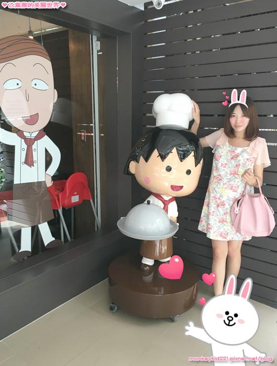 20160926小丸子餐廳_3.jpg