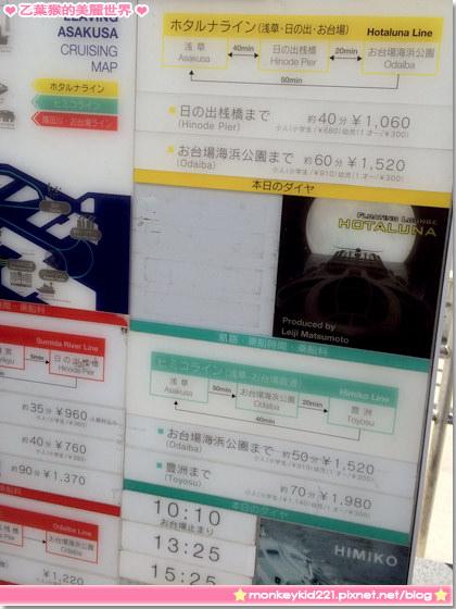20140308東京DAY3_2-4.jpg